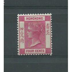 HONG KONG 1882-1902...