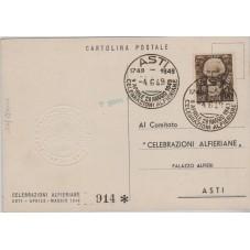 1949 REPUBBLICA ITALIANA...