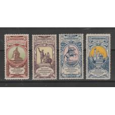 1905 RUSSIA  ORFANI DI...