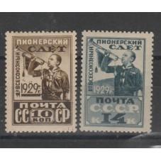 1929 RUSSIA URSS  CONGRESSO...