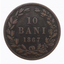 1867 ROMANIA 10 BANI - H -...