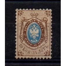 1858 RUSSIA 10 K BRUNO E...