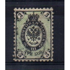 1864 RUSSIA AQUILA IN...