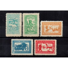 1958 MONGOLIA SERIE ANIMALI...
