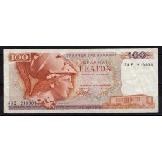 GRECIA 1978 BANCONOTA 100...