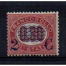 1878 REGNO FRANCOBOLLO...