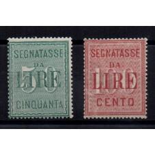 1884 REGNO ITALIA SERIE...
