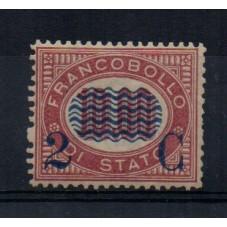 1878 REGNO SERVIZIO SOPRAST...