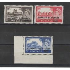 KUWAIT 1955 SERIE CASTELLI...