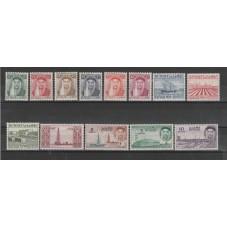 KUWAIT 1958-59 DEF SULTANO...