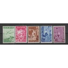 1939 BULGARIA 9 CONGRESSO...