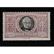1924 CIRENAICA 50 ANN MORTE...