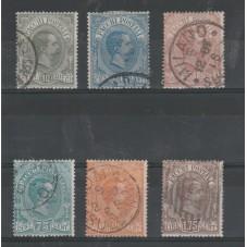 1884 - 1886 REGNO SERIE...