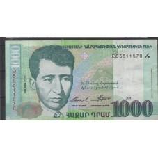 ARMENIA 2001 BANCONOTA 1000...