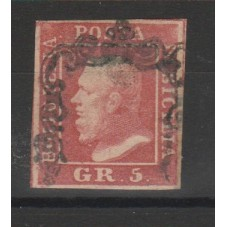 1859 SICILIA 5 GRANA ROSA...