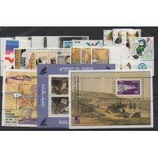 1987 ISRAELE ANNATA...