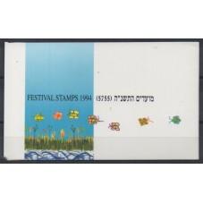 1994 ISRAELE LIBRETTO NUOVO...