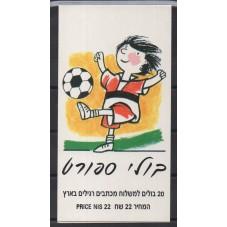 1997 ISRAELE LIBRETTO LO...