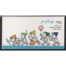 1998 ISRAELE LIBRETTO 50...