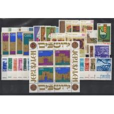 1971 ISRAELE ANNATA...