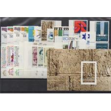 1979 ISRAELE ANNATA...