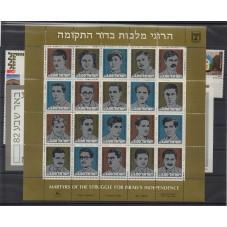 1982 ISRAELE ANNATA...