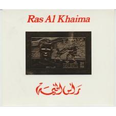 1972 RAS AL KHAIMA...