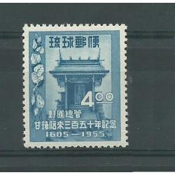 1957 RYUKYU ANNIVERSARIO...