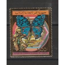 COMORES 1994  - FR . 1500...