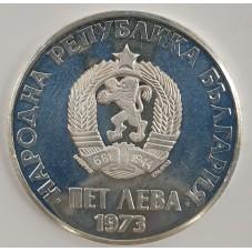 1973 BULGARIA 5 LEVA...