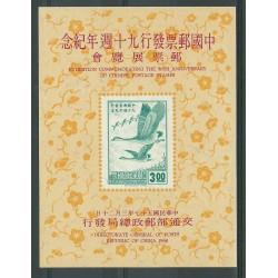1968 TAIWAN FORMOSE 90...
