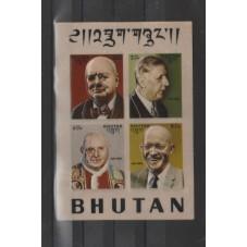 1972  BHUTAN PERSONAGGI...