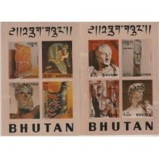 1971  BHUTAN SERIE SCULTURE...