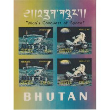1970  BHUTAN CONQUISTA...