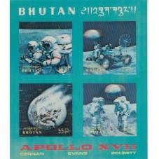 1973 BHUTAN SPAZIO APOLLO...