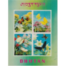 1968  BHUTAN FAUNA FARFALLE...
