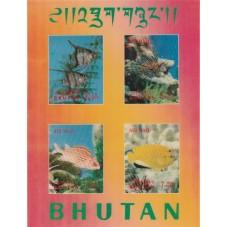 1968  BHUTAN FAUNA PESCI 1...
