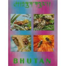 1969  BHUTAN FAUNA  INSETTI...