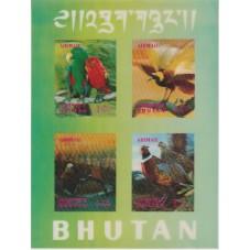 1969  BHUTAN FAUNA  UCCELLI...