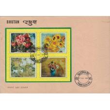 1969  BHUTAN  SERIE QUADRI...