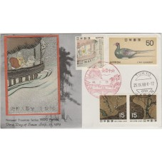 1969 GIAPPONE  FDC  MUSEO...