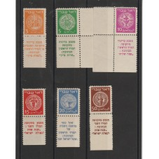 1948 ISRAELE ISRAEL ANTICHE...