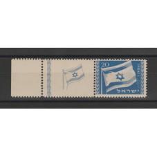 1949 ISRAELE ISRAEL 1°...