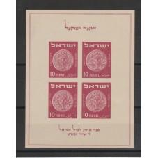 1949 ISRAELE ISRAEL TABUL 1...