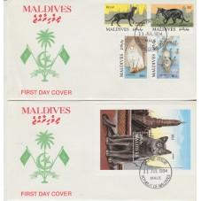 1994 MALDIVES FAUNA GATTI...