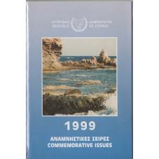 1999 CIPRO LIBRO UFFICIALE...