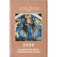 2000 CIPRO LIBRO UFFICIALE...