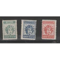 1934 EGEO AMMINISTRAZIONE...