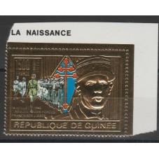 1990 REPUBLIQUE DE GUINEE...