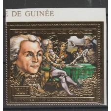 1993 REPUBLIQUE DE GUINEE...